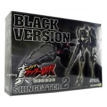 Shin Seiki Gohkin Shin Getter 2 Black Version