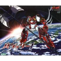 Shin Getter Robo Shingetter 1 MK