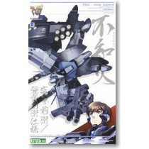 Shiranui Avant-garde assault/Specifications vanguard assault Package Renewal Ver