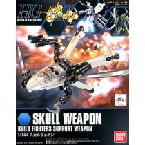 Skull Weapon (HGBC) by Bandai