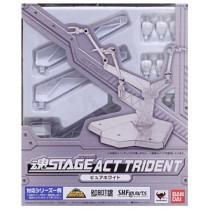 Soul Stage Act Trident (Pure White)