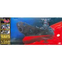 Space Battleship Yamato 1/350 Bandai