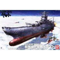 Space Battleship Yamato 2199 Bandai