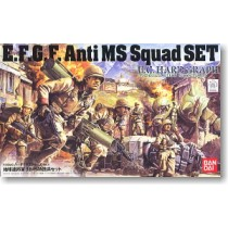Hard Graph E.F.G.F. Anti MS Squad Set Bandai