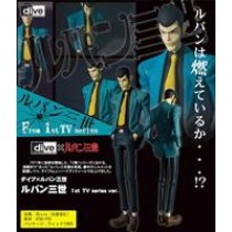Lupin III PVC 1st TV Series Version