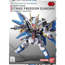 SD Gundam Strike Freedom EX STD 006 Bandai