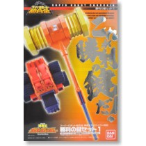 Super Robot Chogokin Victory Key Set 1