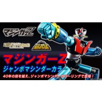 Super Robot Chogokin Mazinger Z  Machineder Color
