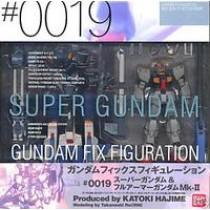 SUPER GUNDAM & FULL ARMOR GUND 0019 Fix Figuration