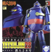 Dynamite Action! No.7 Tetsujin 28