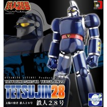 Dynamite Action Karoria Tetsujin Limited Edition