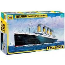 RMS Titanic Zvezda