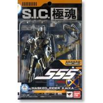 S.I.C. Ultimate Soul Kamen Rider Kaixa