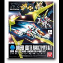 Universe Booster Plavsky Power Gate HGBC