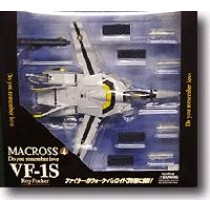 VF-1S Valkirie