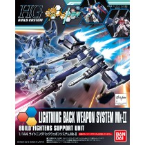 HGBC  Lightninh Back Weapon SYS MK2 by Bandai