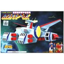 White Base Gundam Model Kits