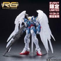 Wing Gundam zero pearl gloss Bandai