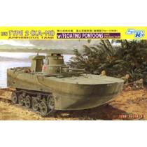 WWII IJN Type2 (Ka-Mi) Amphibious Tank w/Floating Pontoons Late Production