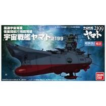 Yamato Mecha collection Yamato 2199 Bandai