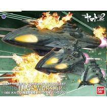 Yamato 2202 IMP Garmillas astro Fleet
