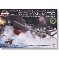 Cosmo Fleet Collection Space Battleship Yamato -Battle of Iskandar- 10 pieces
