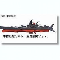 Yamato Mecha Collection 2 10 PCS