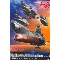 Yamato Mechanical Collection part 3