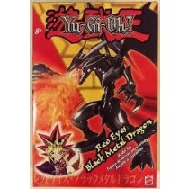 Yu Gi Oh Model kit Metal Dragon Mattel