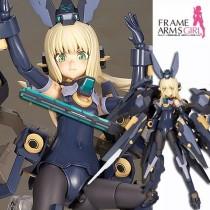 Frame Amrs Girl Zelfikar Model kit