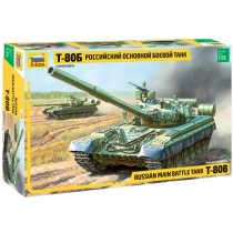 T-80B Russian MBT
