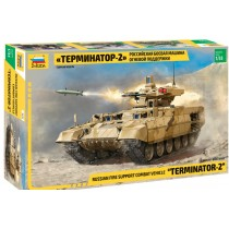 Terminator 2 Russ.Fire Support Vehicle