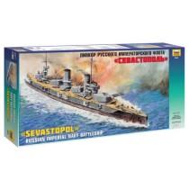 Battleship Marat Zvezda