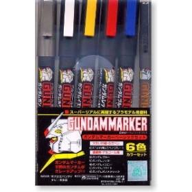 Gundam Marker GMS-105 Set