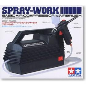 Spray Work Basic Compressor Set (Air Brush Included)