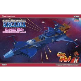 Arcadia second Ship Hasegawa