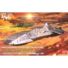 Selgut Class 1st Space Battleship