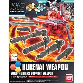 Kurenai Weapon HGBC by Bandai