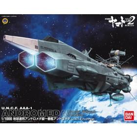 Yamato 2202A Andromeda Movie effect Bandai
