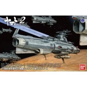 Yamato 2202 Dreadnought Bandai