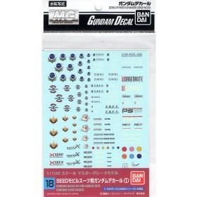 Gundam decal 18 MG multi seed Bandai