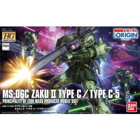 Zaku II Type C/Type C-5 1 Bandai