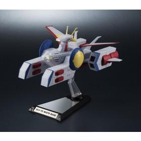 SCV-70 Kikan-Taizen white Base 1/17000