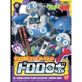 Keroro Plamo Dororo Robo Model kit