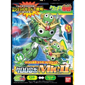 Keroro Plamo Keroro Robo MK2 Model kit