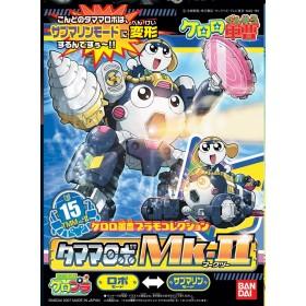 Keroro Plamo Tamama Robo MK2 Model kit