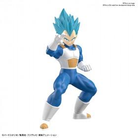 Entry Grade Dragon Ball Super Saiyan God SS Vegeta