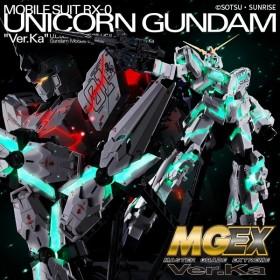 MGEX Gundam Unicorn Ver.ka
