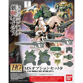 MS Option set 9 HG Bandai