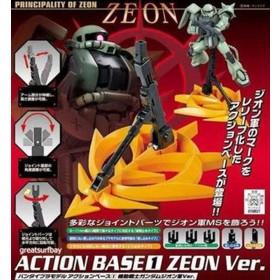Action Base 1 Zeon Ver
